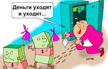 Госдолг Беларуси вырос до 39,8 миллиардов рублей