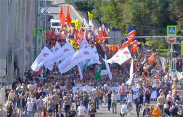В Москве на марше призвали к отмене цензуры в Интернете
