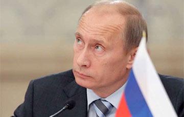 Безумие Путина