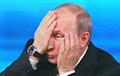Курильская речь Путина