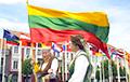 В Литве 2020-й объявлен Годом Иоанна Павла II