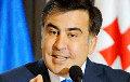 В центре Тбилиси десятки тысяч протестующих потребовали освобождения Михаила Саакашвили