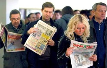 Официальная безработица в Беларуси снова выросла - в 1,5 раза