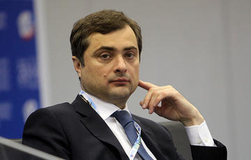 Перфоманс Суркова або новая ідэалогія?