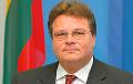 Линкявичюс: Агрессия РФ против Украины остается важнейшей проблемой безопасности в регионе ОБСЕ
