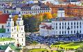 Куда пойти на выходных в Минске и не только