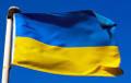 Госдолг Украины снизился до 45% от ВВП впервые с 2013 года