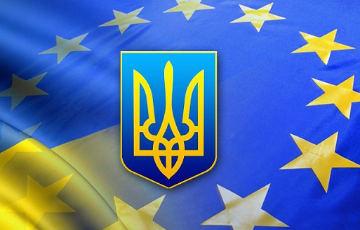 Украинское поражение России
