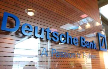 ЗША рэкамендавалі Deutsche Bank згарнуць бізнэс у Расеі