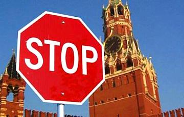МИД России составил «черные списки» граждан ЕС