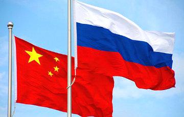 У России и Китая возник мощный сырьевой конкурент
