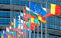 Lukashenka's Regime May Lose EU Member States' Financial Support