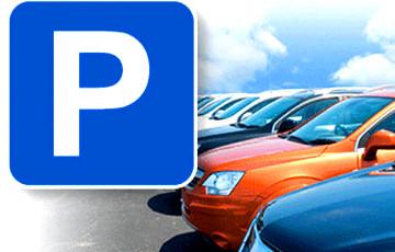 Венгрия сделала бесплатными парковки