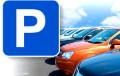 Прыпаркаваць аўтамабіль у Менску стане даражэй