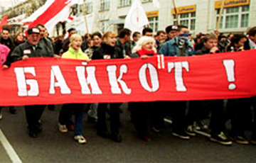 "Vatslau Areshka: Boycott of ""elections"" will be answer to expectations of Belarusian society"