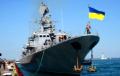 Украина нашла союзника в борьбе против РФ в Черном море