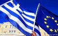 Греция призывает ЕС ускорить введение «паспортов вакцинации»