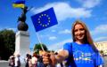Туск: ЕС должен защищать Украину от РФ