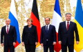 Normandy Four Leaders to Meet in Paris Today