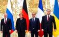 Волкер: РФ четыре года ежедневно нарушает минские договоренности