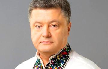 Петр Порошенко: Слава Украине! Жыве Беларусь!