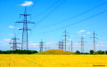 Ukraine assists Poland with power supplies