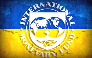 Украина планирует получить еще $1,4 миллиарда от МВФ до конца года