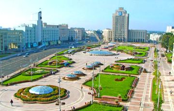 афиша 10 августа минск дворец республики: