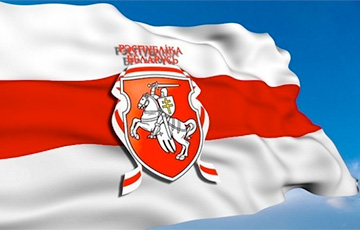 Independence Day of Belarus