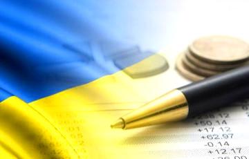 Украина списала российские миллиарды со своего долга