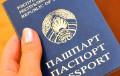 Таракан падпісаў указ аб пазбаўленні беларусаў грамадзянства