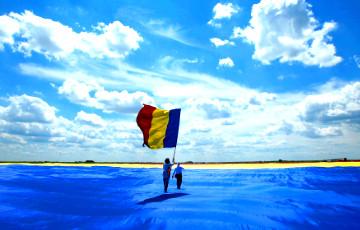 Румыния обновит флот новыми боевыми кораблями