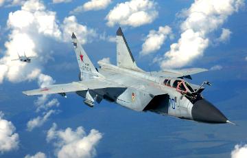 The National Interest рассказал о последнем секретном самолете СССР