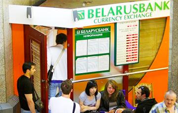 Будет ли валюта в обменниках белорусских банков?
