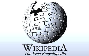 Власти Китая заблокировали «Википедию»