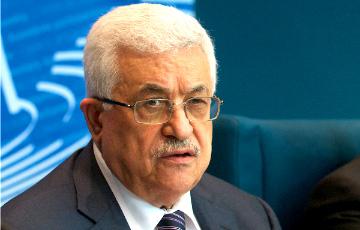 В Израиле назвали Махмуда Аббаса агентом КГБ