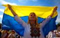 Украинцы верят в чудеса