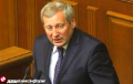 Vice-Prime Minister of Ukraine announces resignation