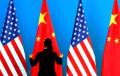 Китайский фокус Вашингтона