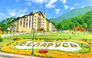 Cost of Vacation Doubled in Belarus
