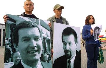Двадцать лет назад в Минске были похищены Гончар и Красовский