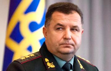 Министр обороны Украины: Учения «Запад-2017» могут быть направлены против европейских стран
