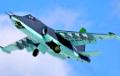 Над Крымом заметили строй российских военных самолетов