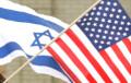 США изменили позицию по израильским поселениям на Западном берегу