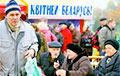 "Belarusians Get Into ""Pension Trap"""