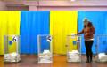 Выборы в Украине: рейтинг кандидатов в президенты