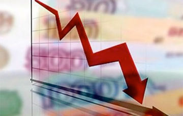 Названа дата прохождении дна российской экономикой