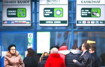 Какие курсы доллара и евро установили обменники 5 марта