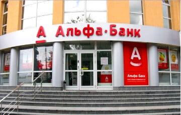 В работе мобильного приложения Альфа-Банка наблюдаются сбои