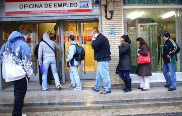 Число безработных в Германии снизилось до рекордного уровня